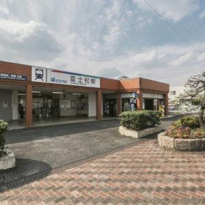 (駅)富士松駅_刈谷市周辺