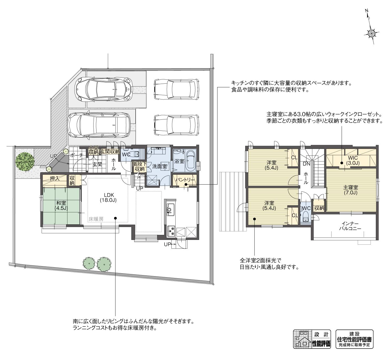 5_間取図_plan2_豊田市森町