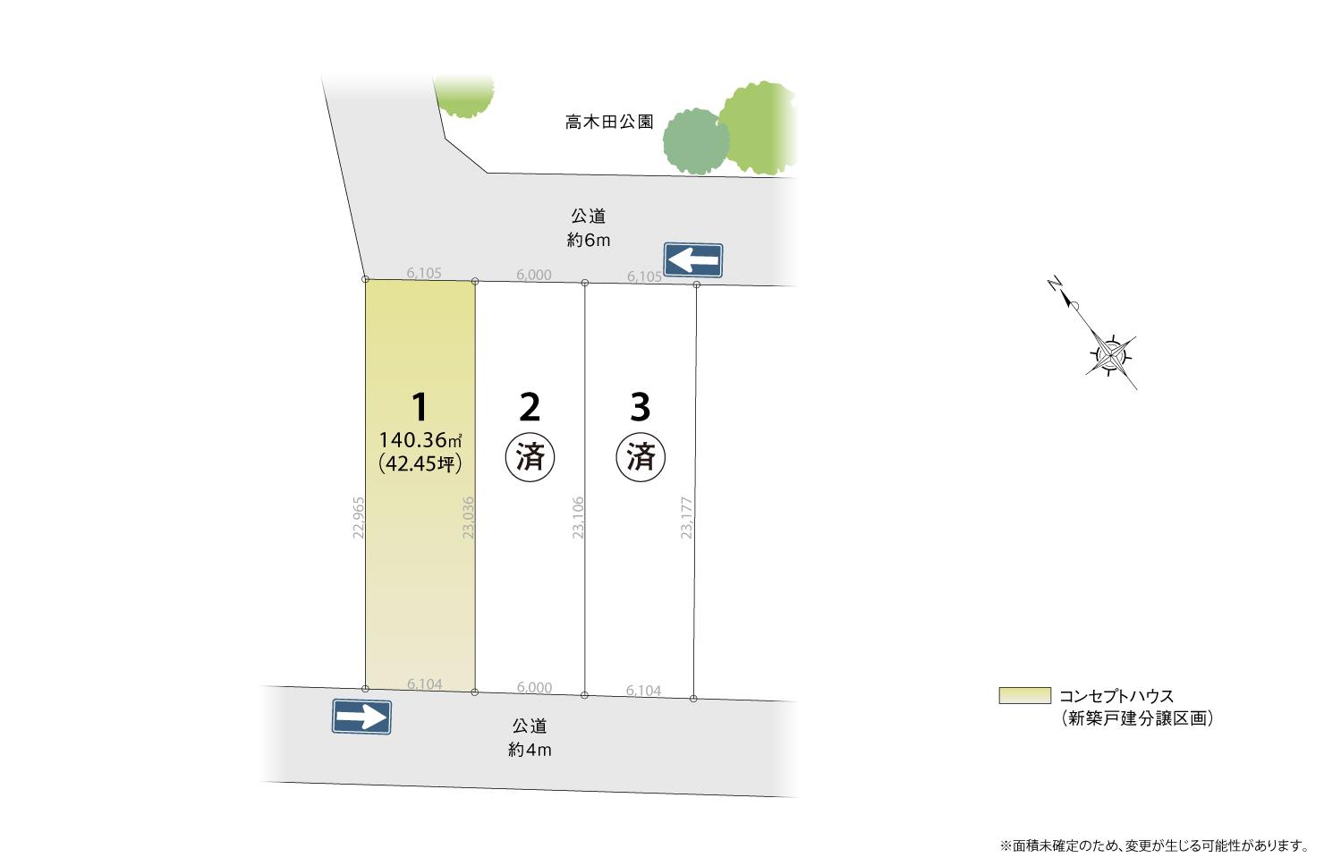 4_区画図_東海市富木島町5