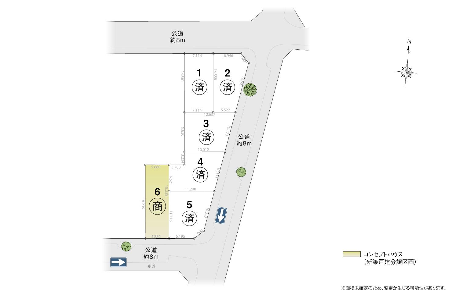 4_区画図_西区清里町