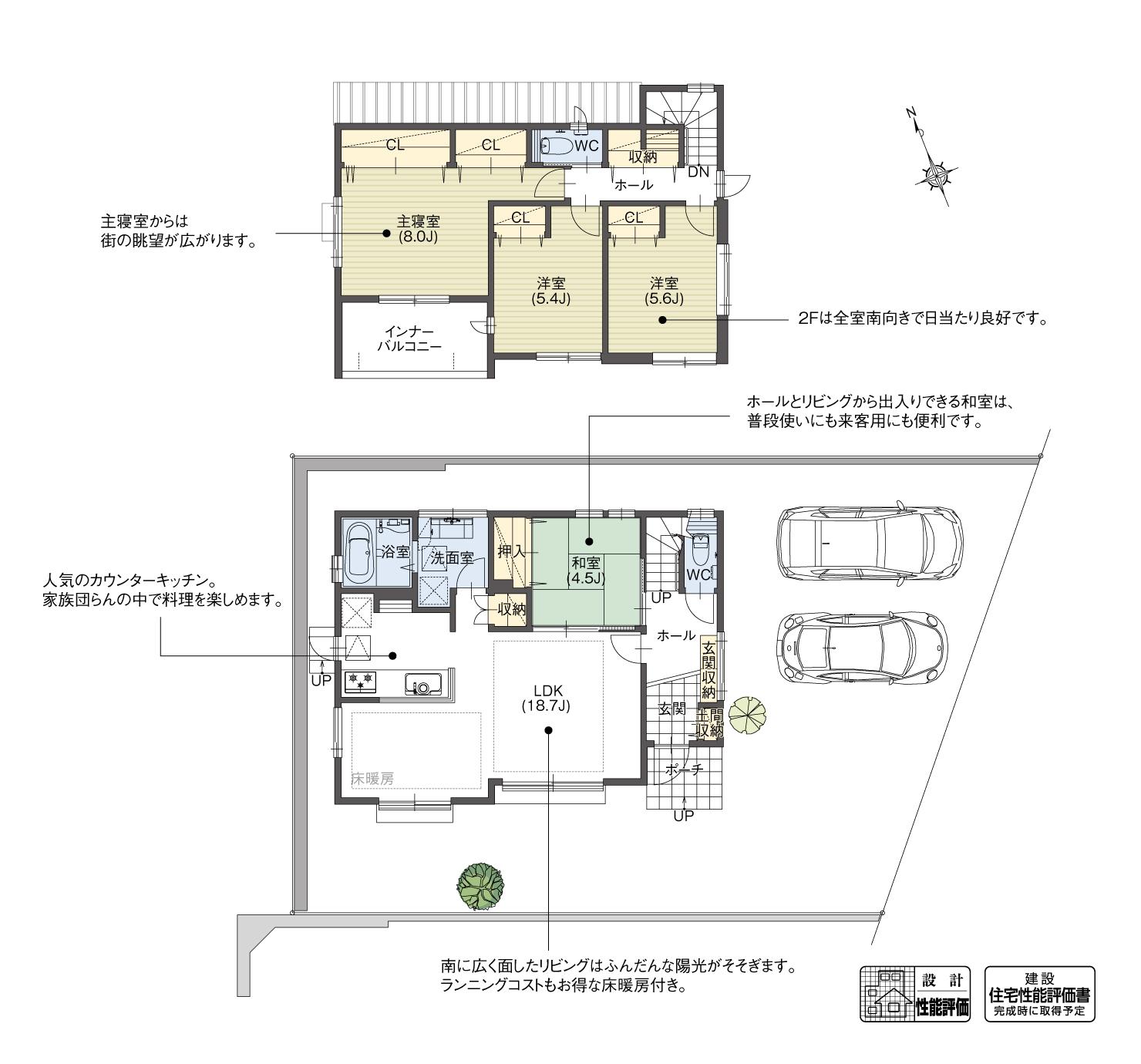 5_間取図_planA-9_CH緑の丘(吉根)