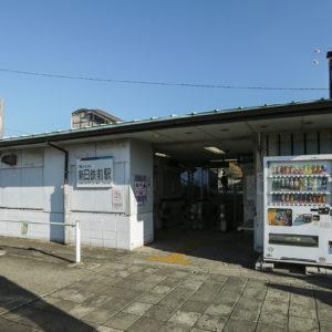 (駅)新日鉄前駅_東海市周辺