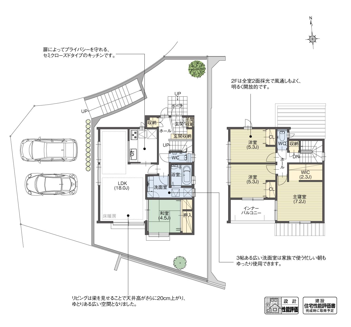 5_間取図_planA-24_CH緑の丘(吉根)
