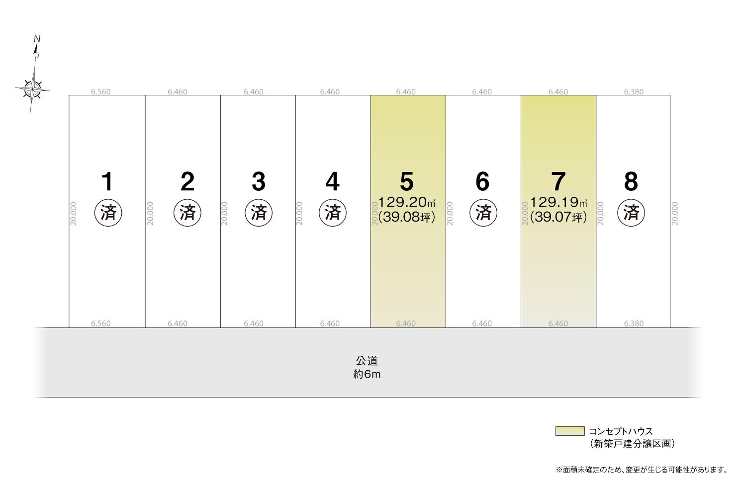 4_区画図_緑区高根山