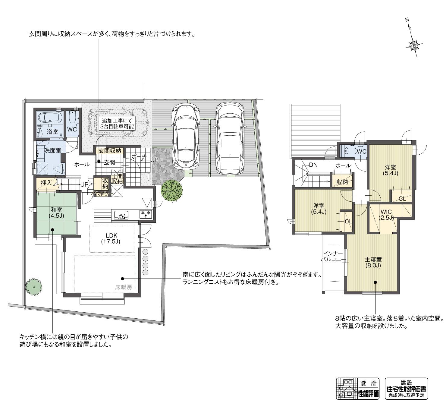間取図_plan4_安城市山崎町