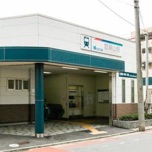(駅)瓢箪山駅