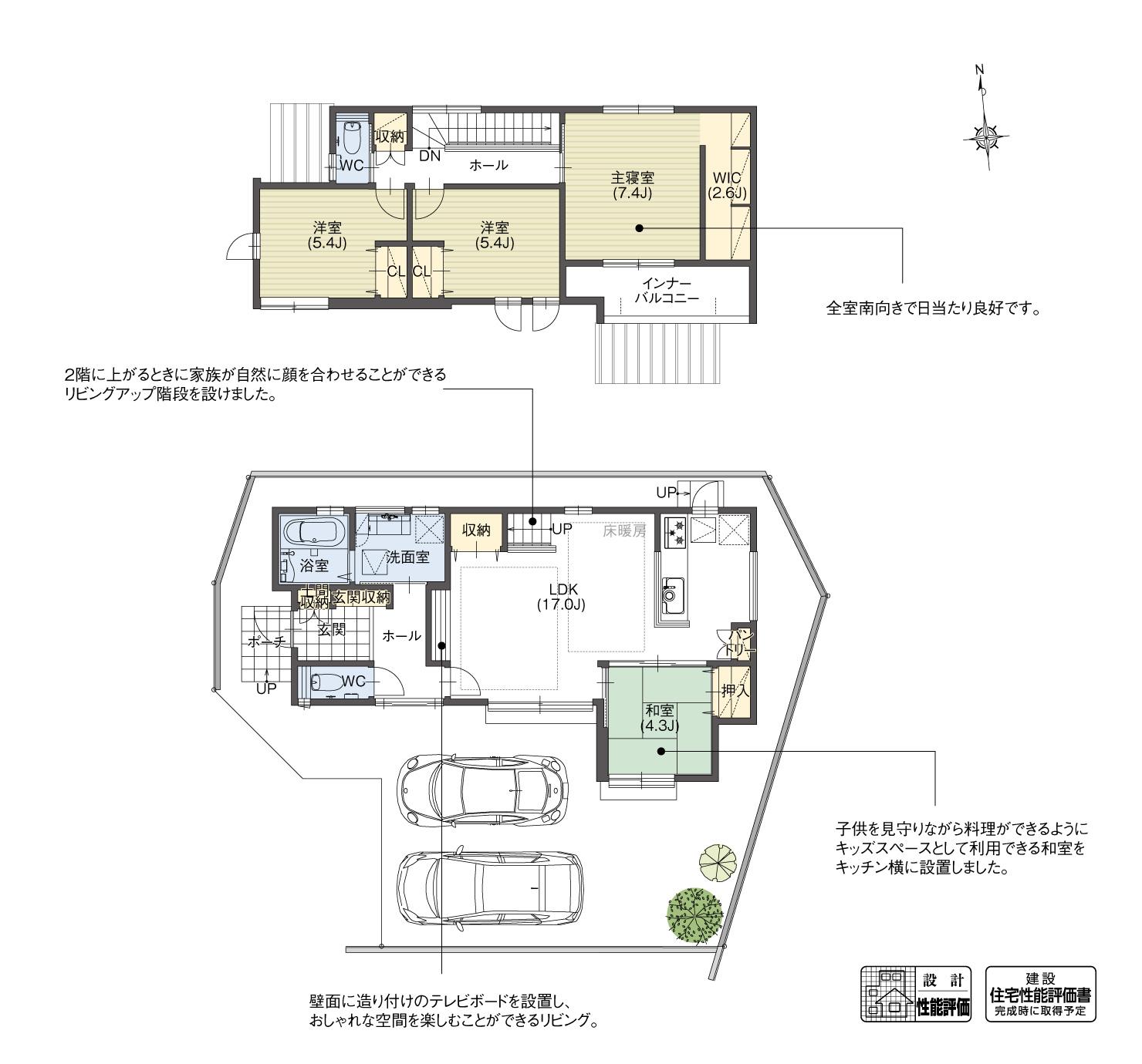 5_間取図_plan2_豊田市荒井町