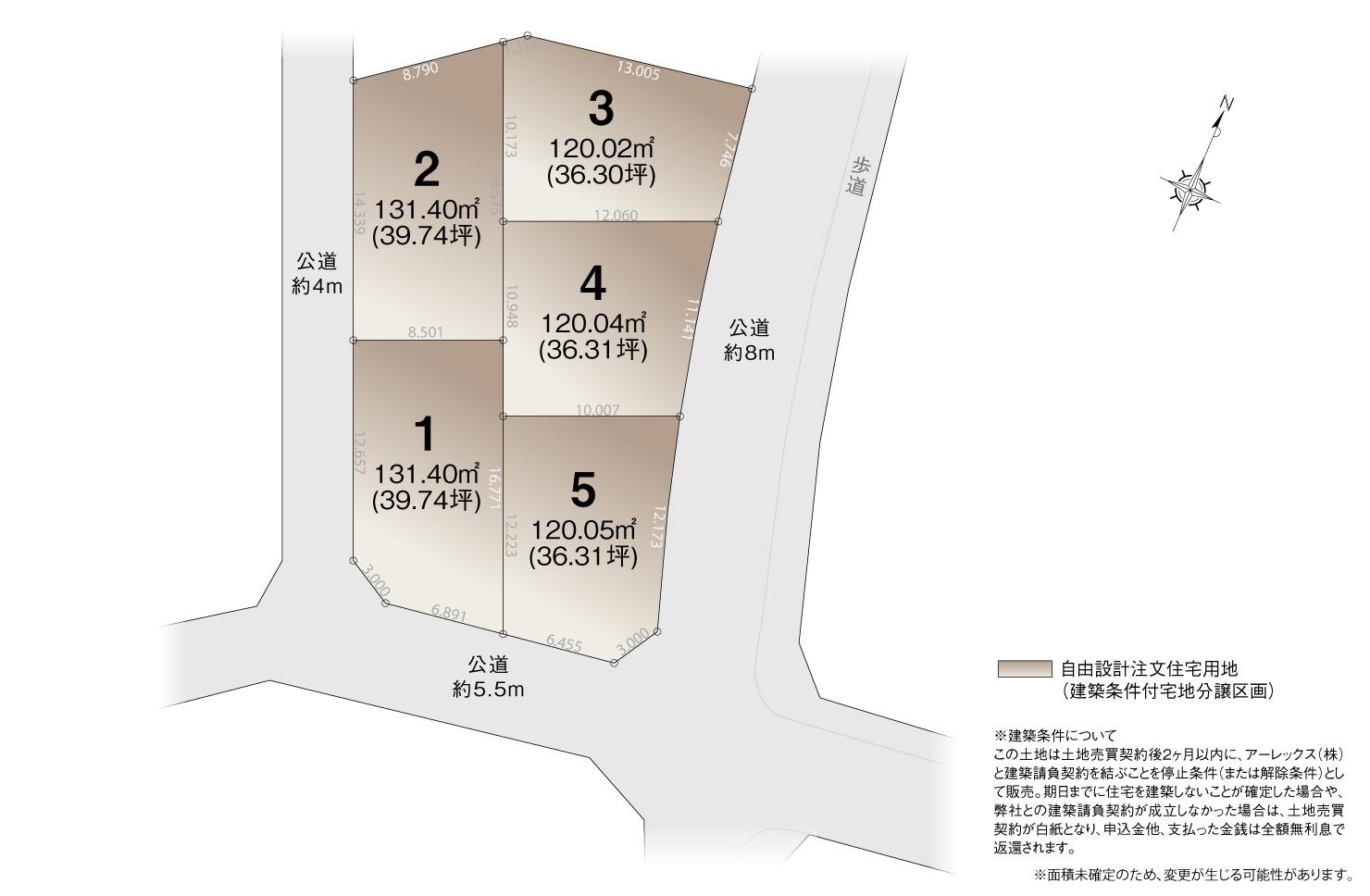 区画図_緑区太子3
