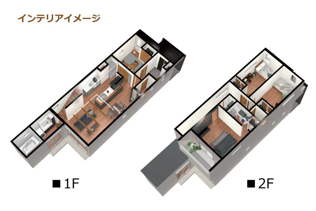 間取図_plan1_西区赤城町_インテリアイメージ