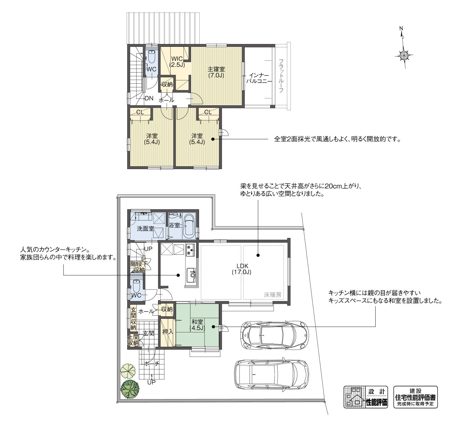5_間取図_plan1_豊田市荒井町