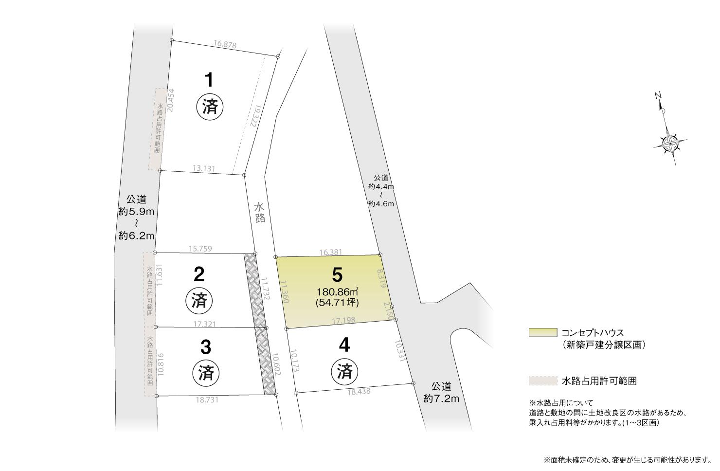 4_区画図_豊田市花園町4