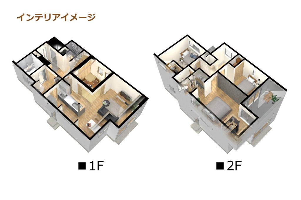 5_間取図_plan1_緑区倉坂_インテリアイメージのみ