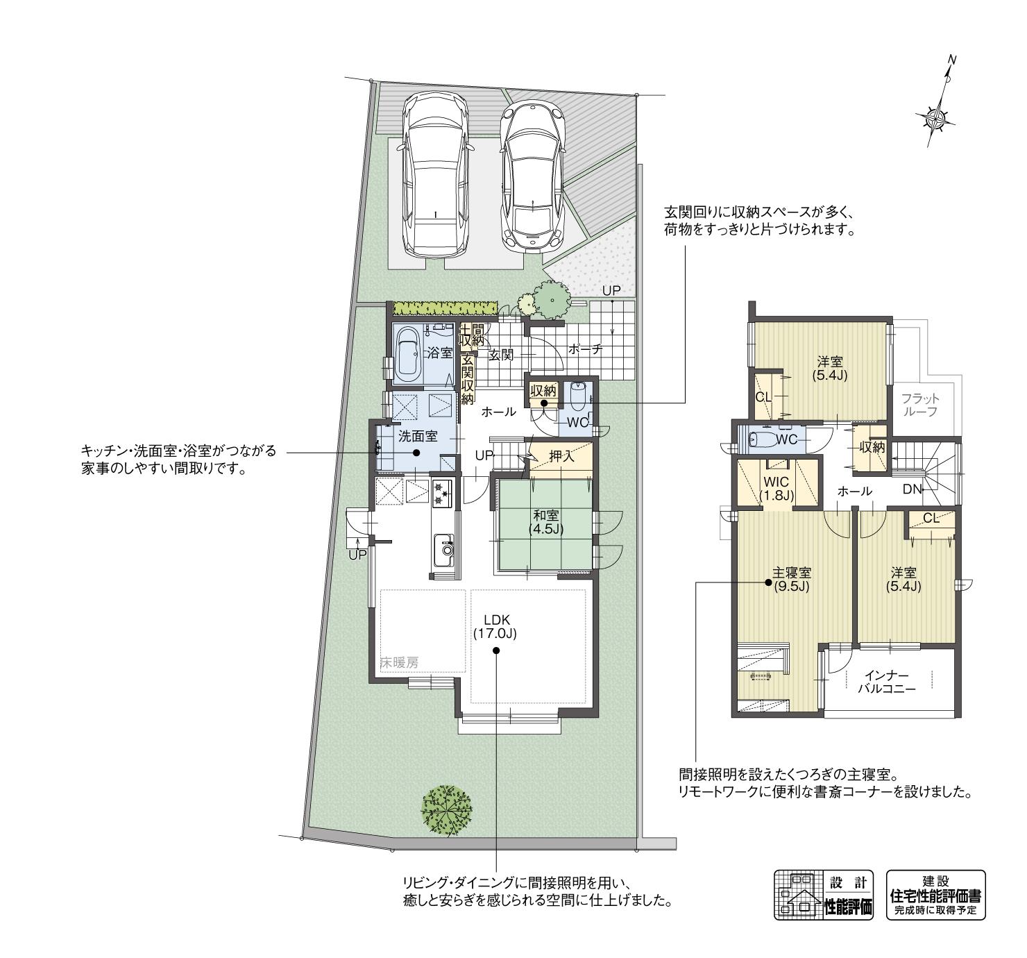 5_間取図_plan1_緑区倉坂