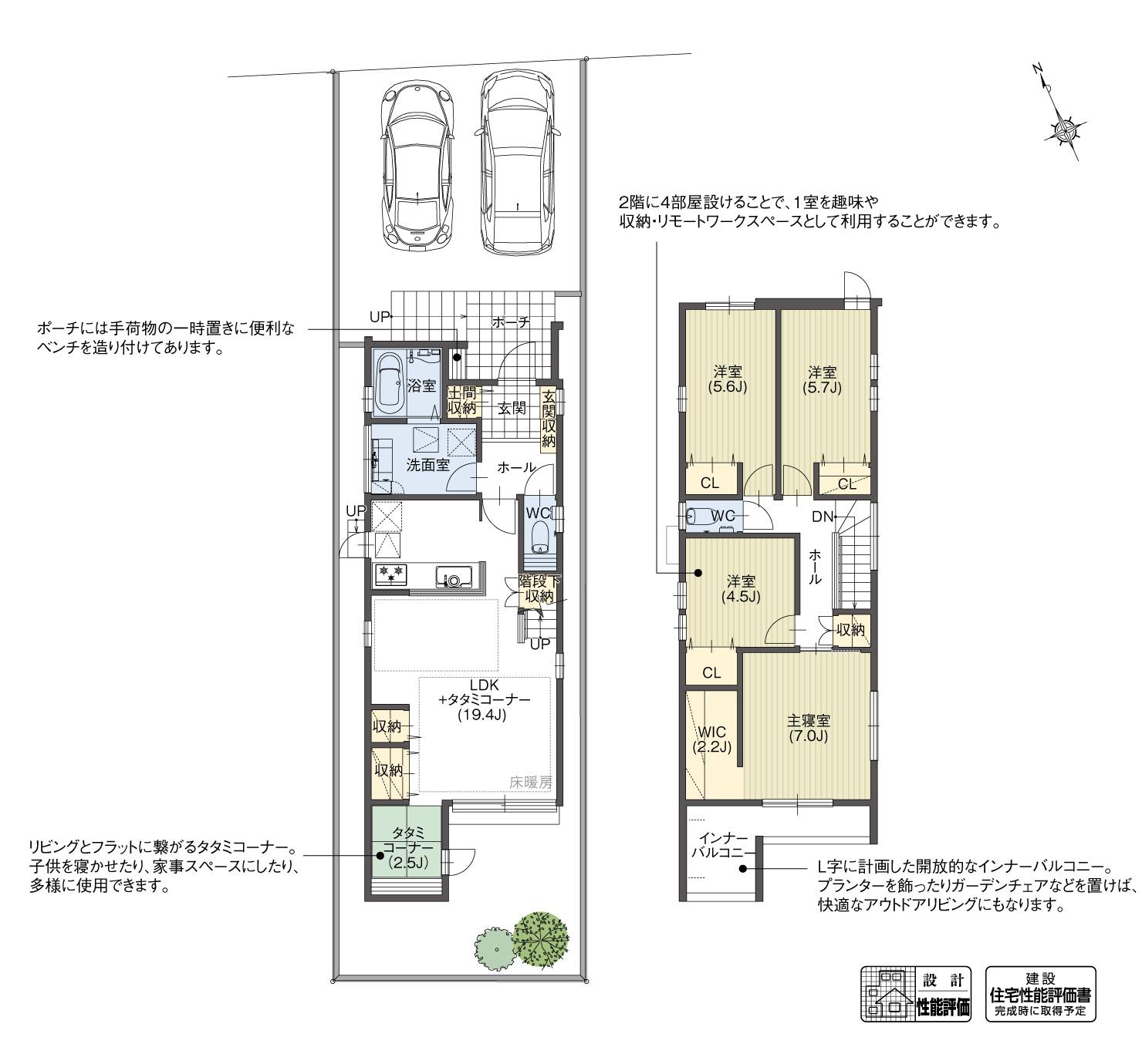 間取図_plan1_天白区高島