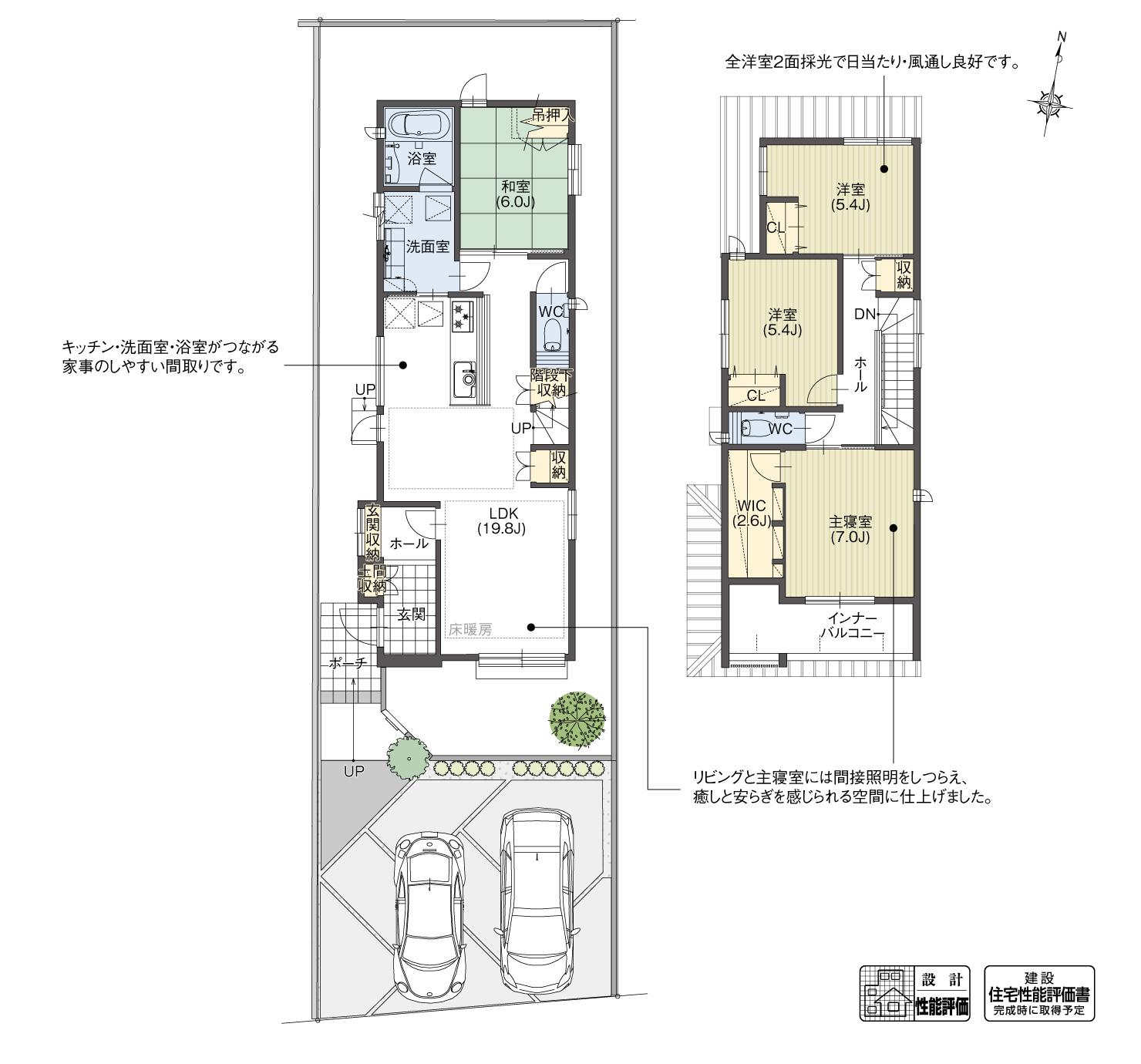 5_間取図_plan2_名東区高針台2