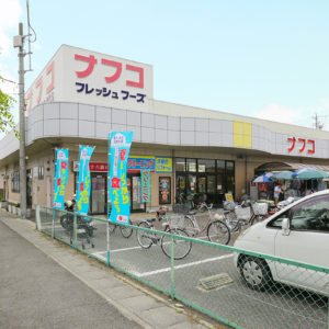 ナフコ師勝店_北名古屋市周辺