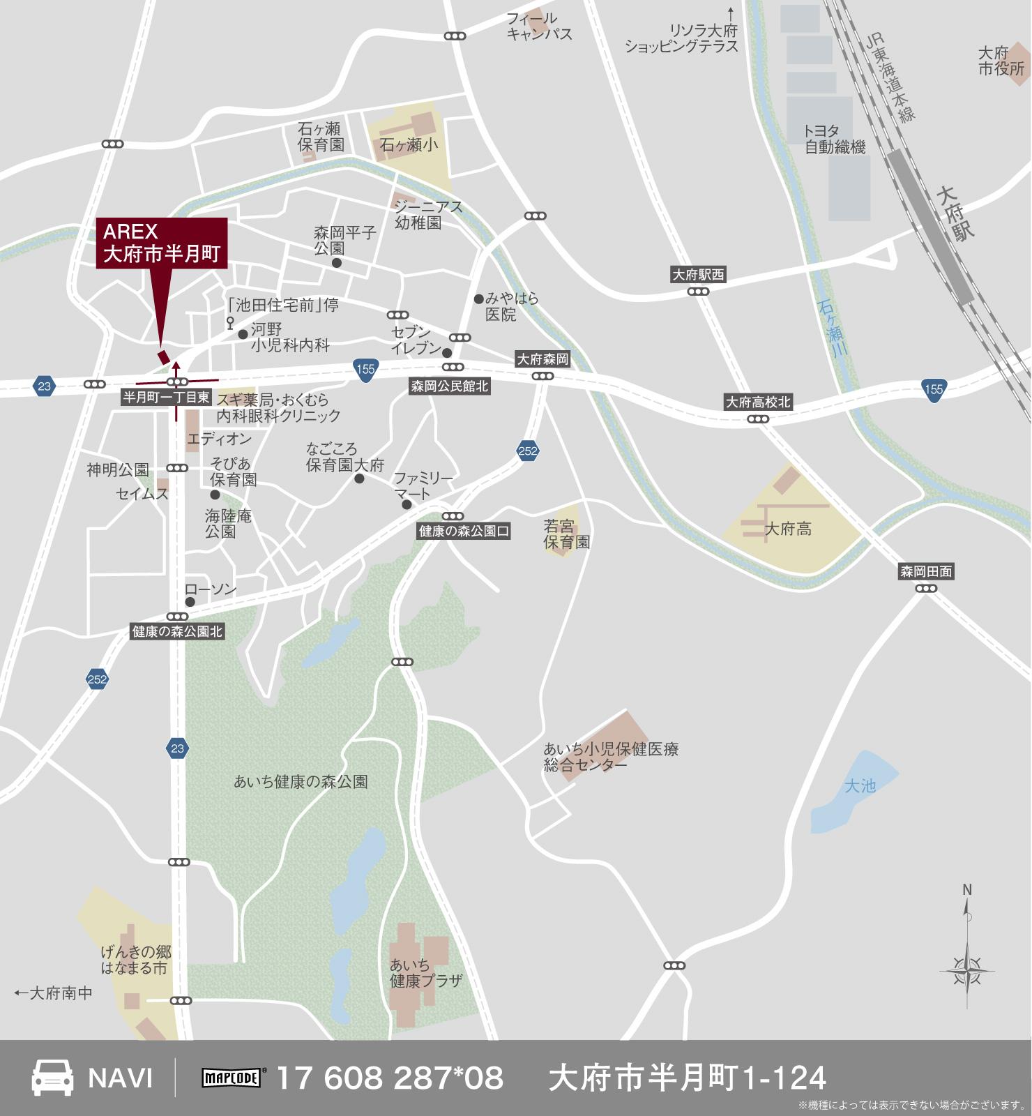 3_地図_大府市半月町
