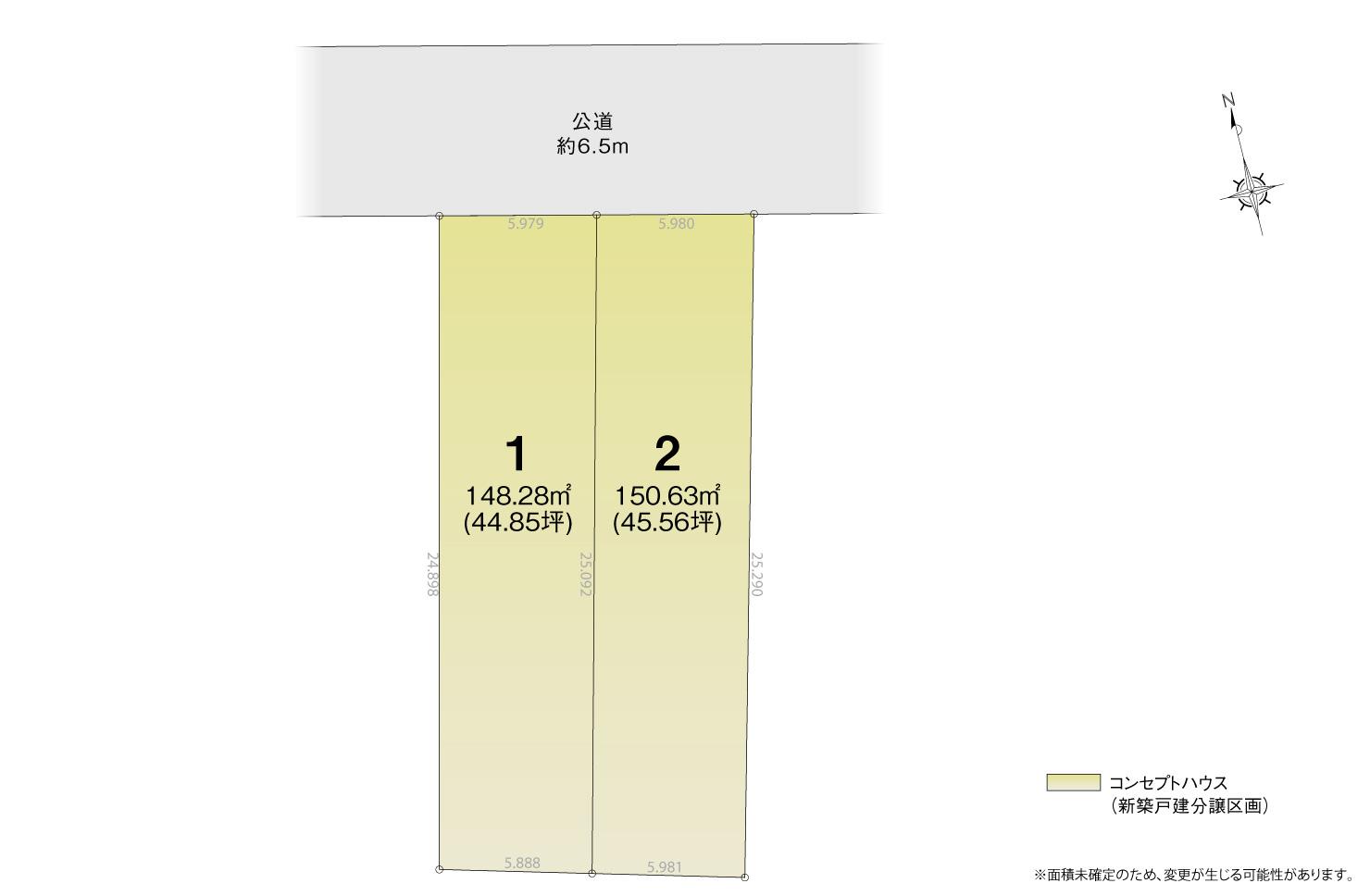 4_区画図_緑区青山