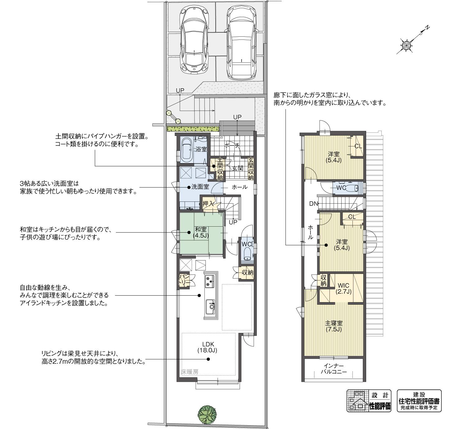 5_間取図_plan2_緑区青山