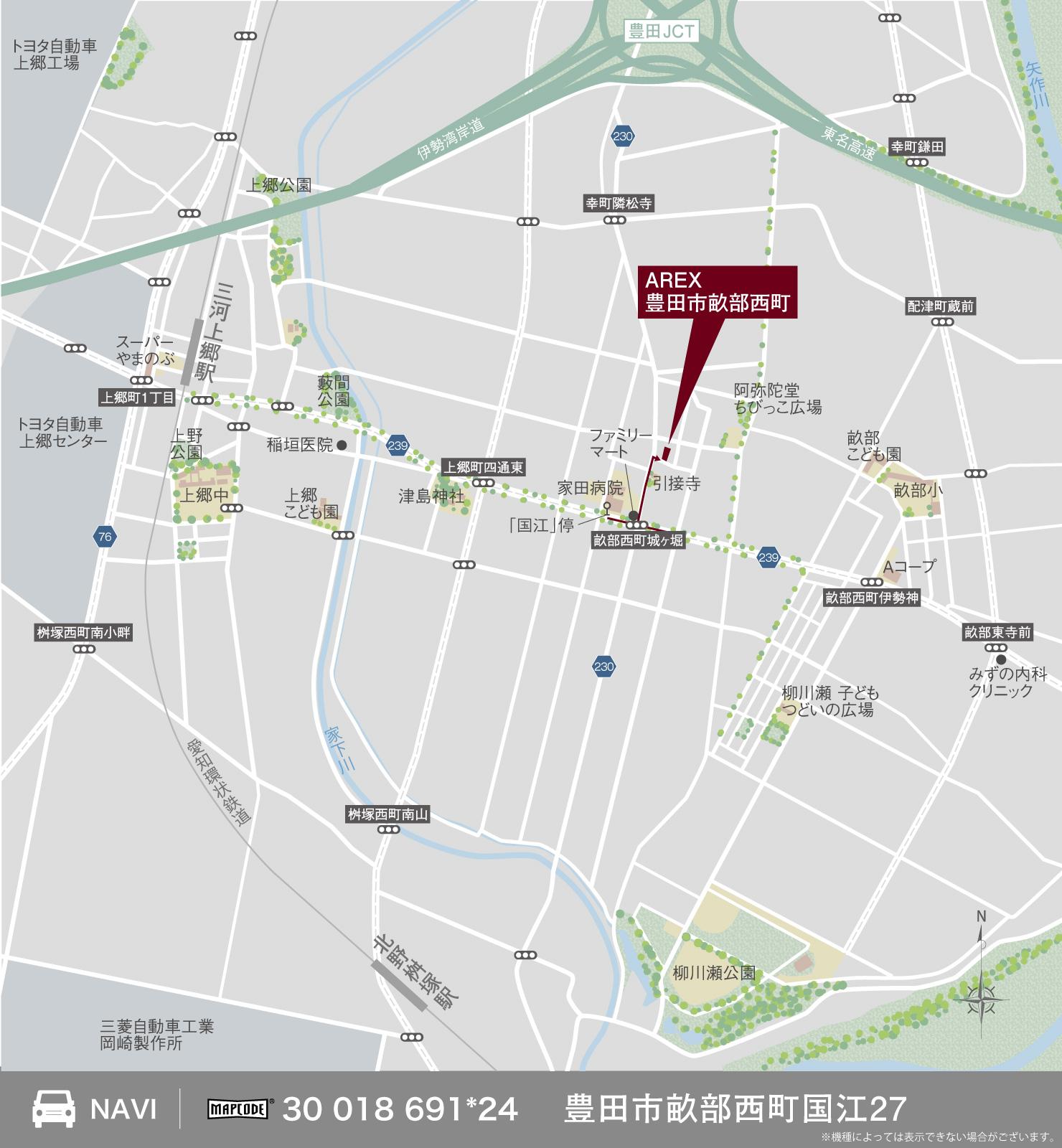 3_地図_豊田市畝部西町