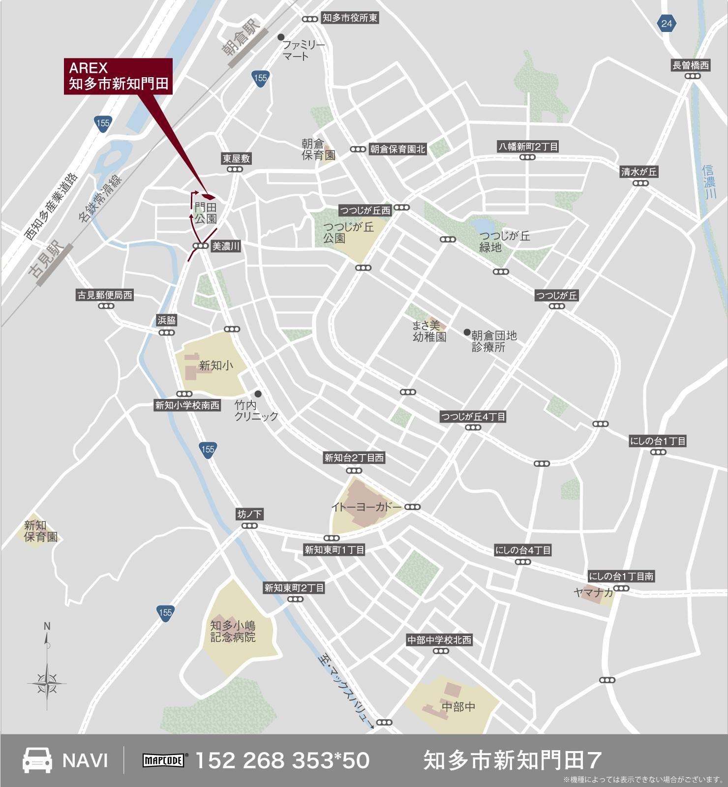 3_地図_知多市新知門田