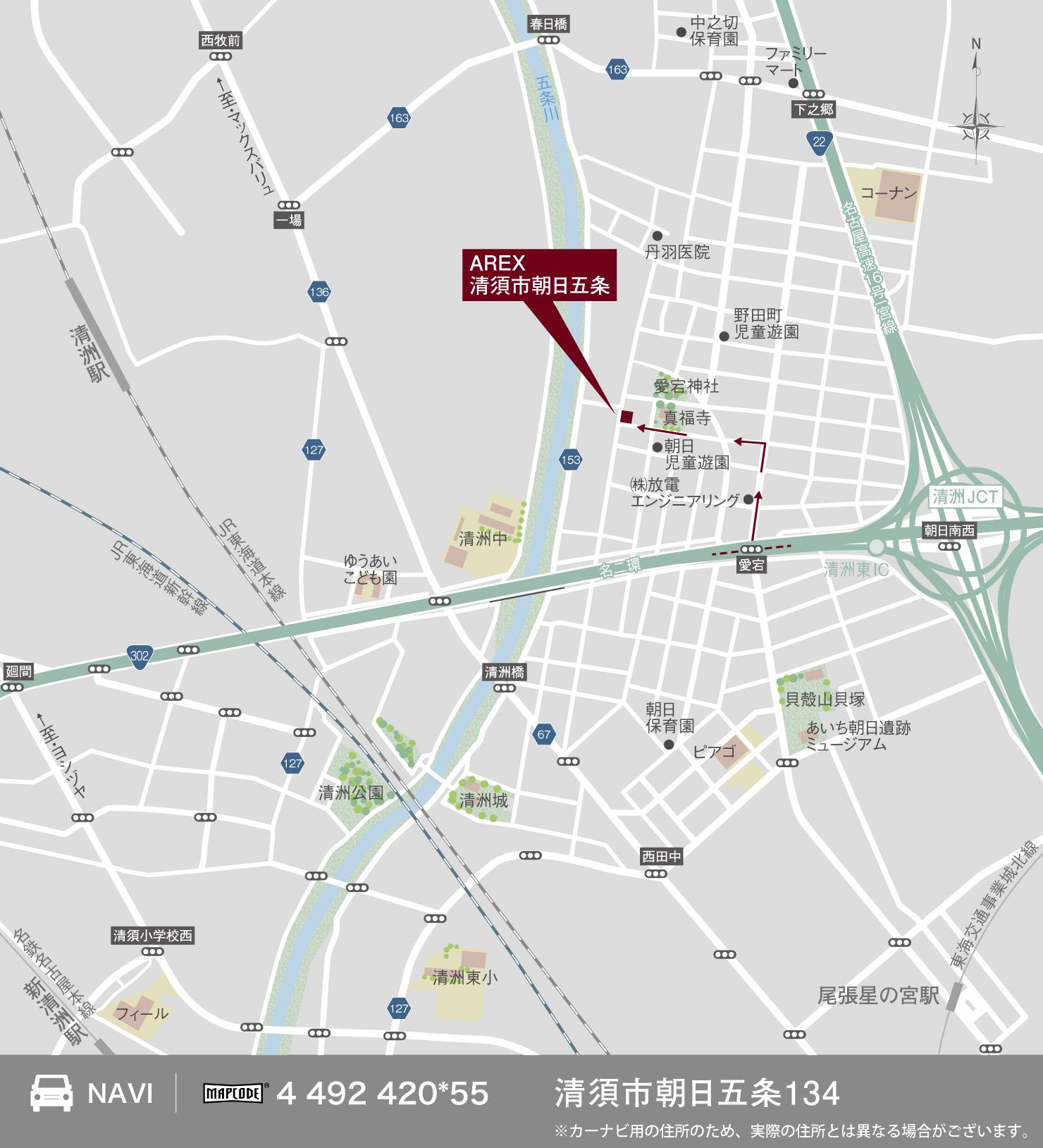 3_地図_清須市朝日五条