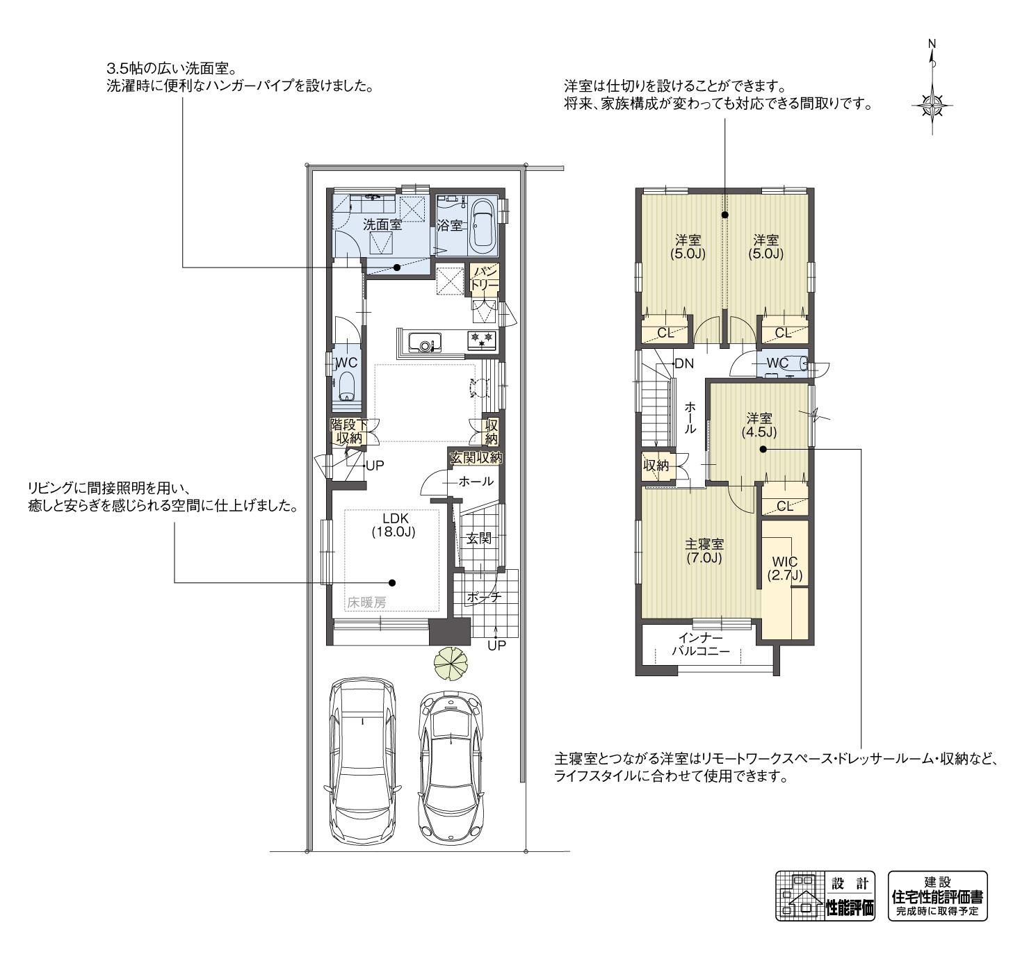 5_間取図_plan1_中村区長筬町