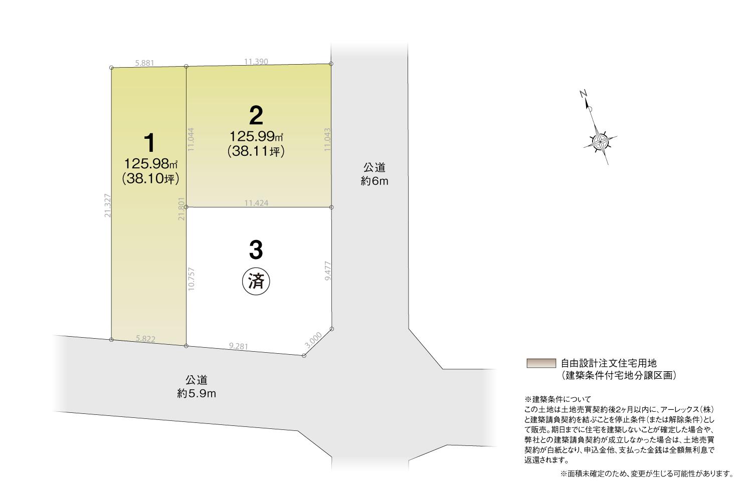 区画図_西区大野木7