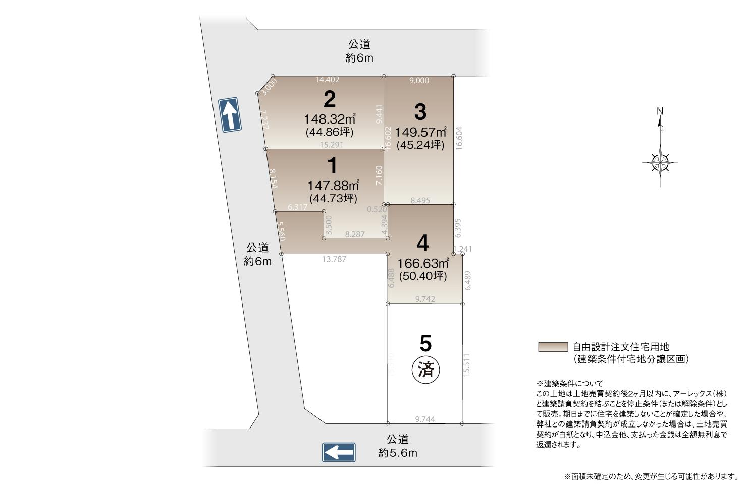 区画図_緑区鎌倉台2