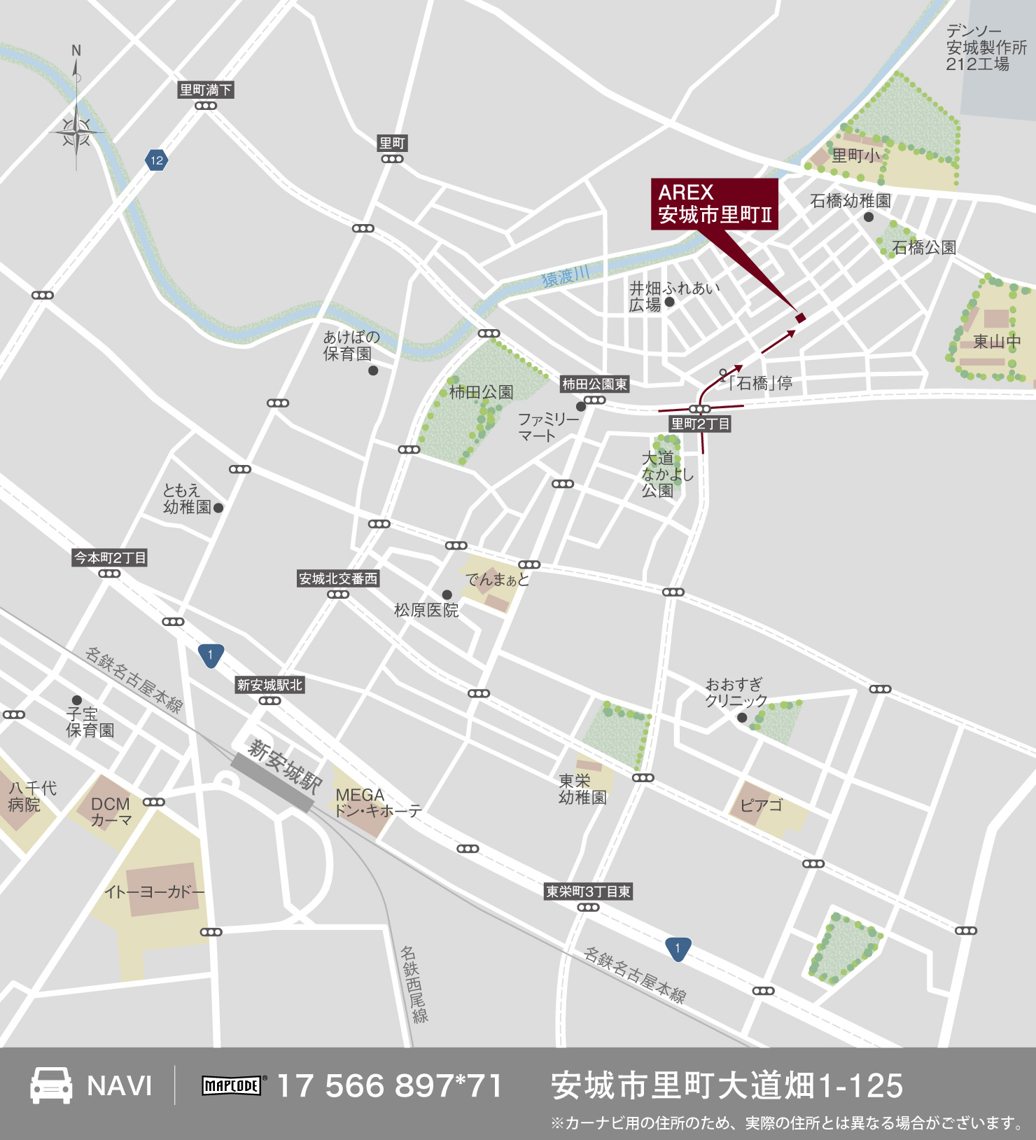 3_地図_安城市里町2