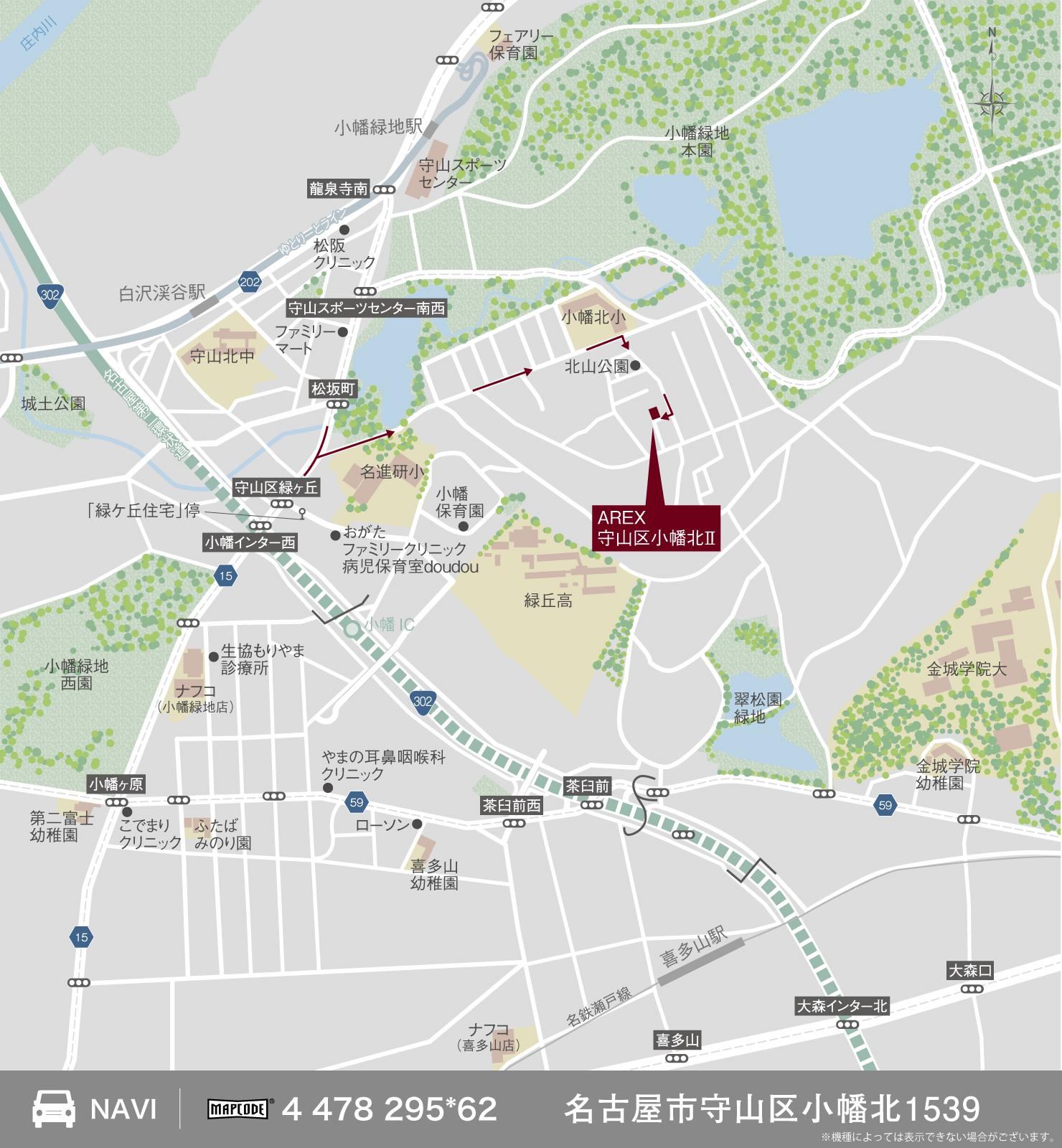 地図_守山区小幡北2