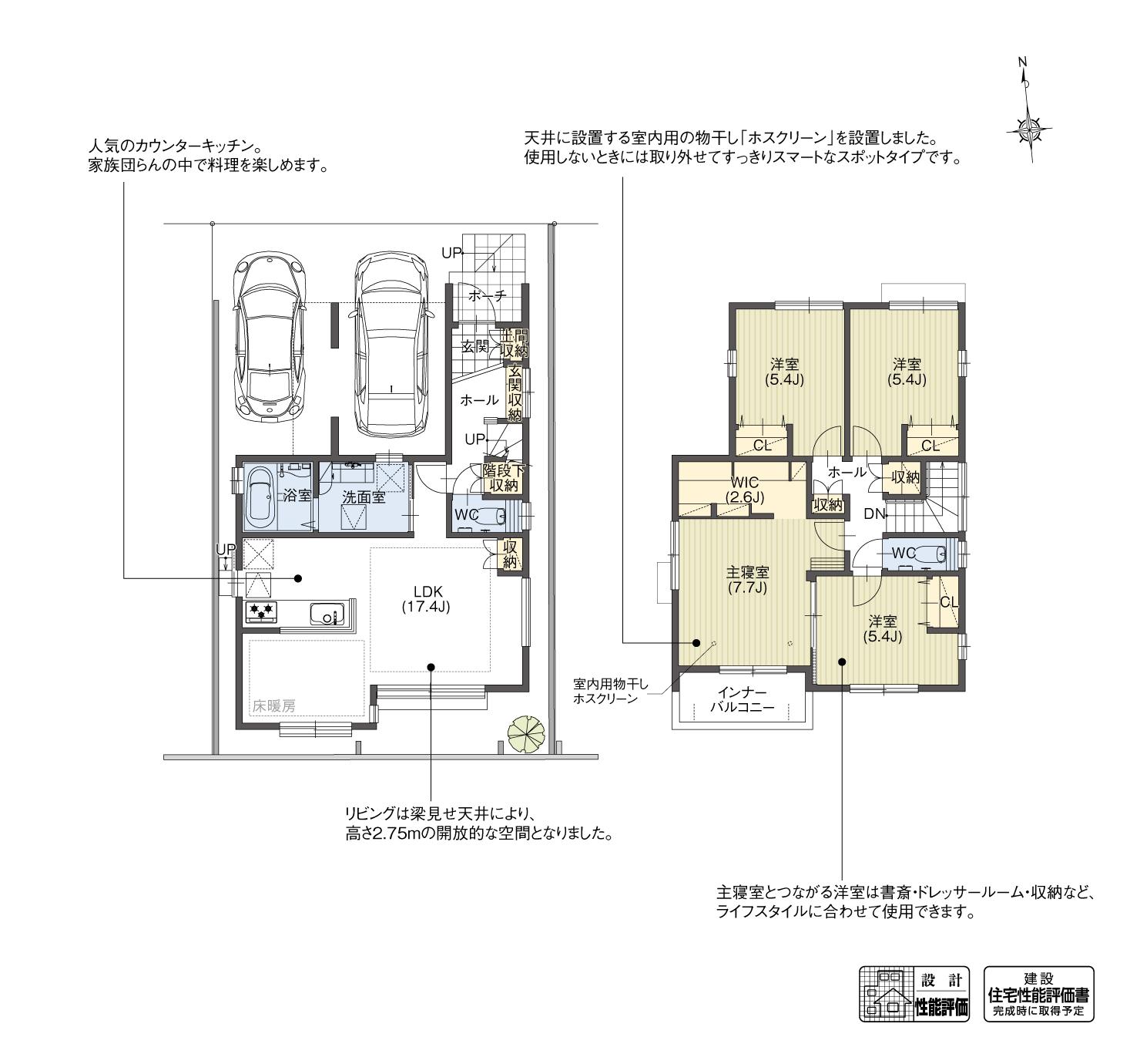 5_間取図_plan2_蟹江町須成藤丸
