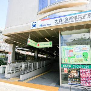 (駅)大森金城学院前駅_守山区周辺