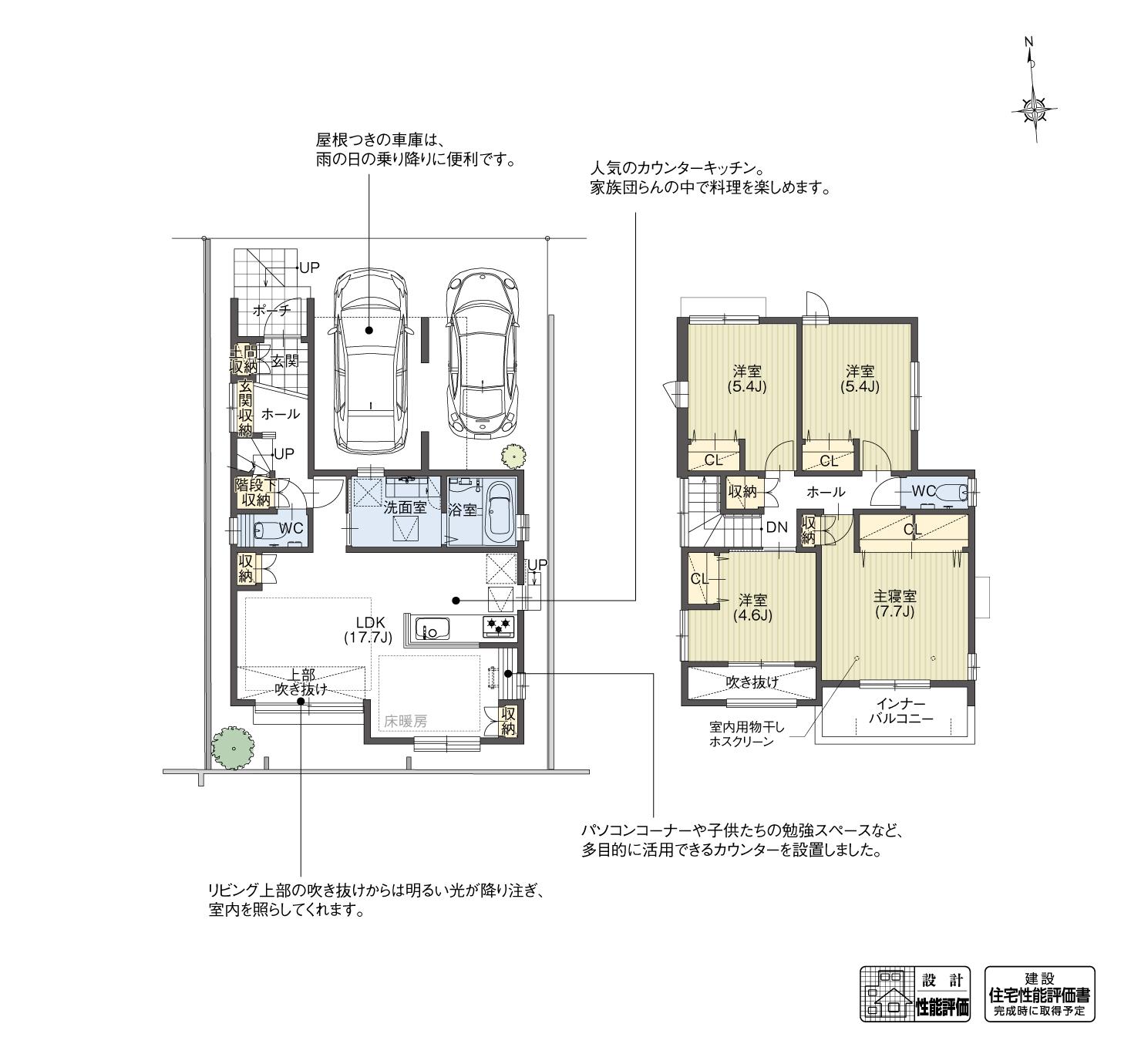 5_間取図_plan1_蟹江町須成藤丸