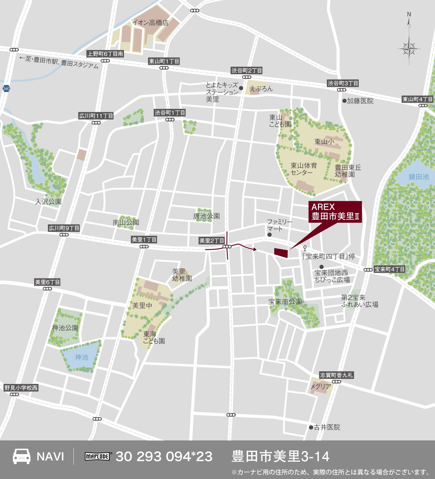 3_地図_豊田市美里2