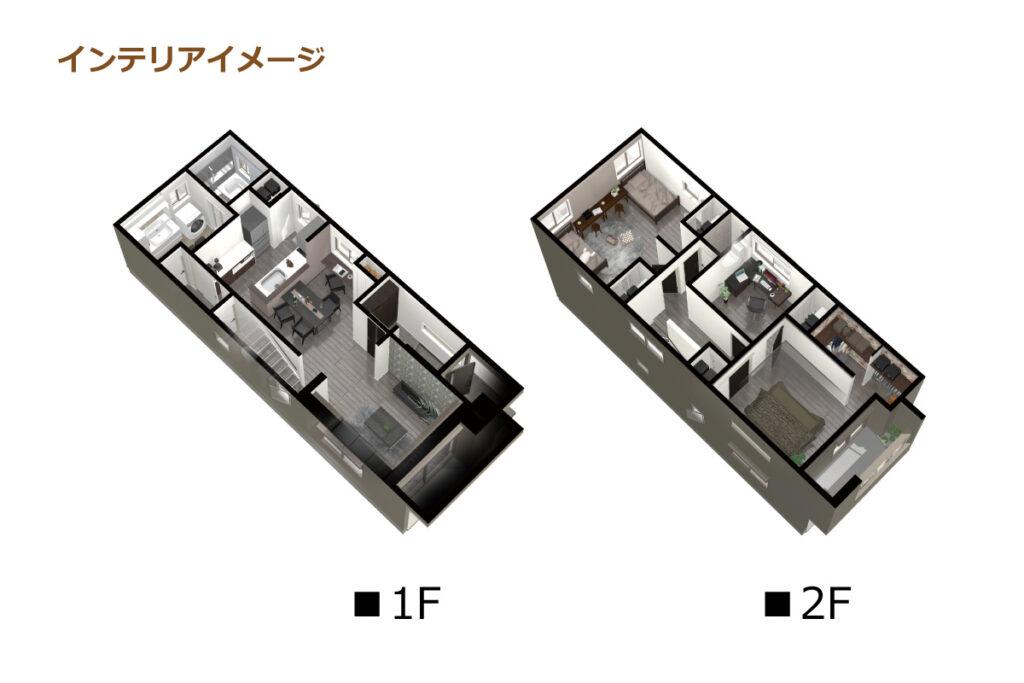 5_間取図_plan1_中村区長筬町_インテリアイメージのみ