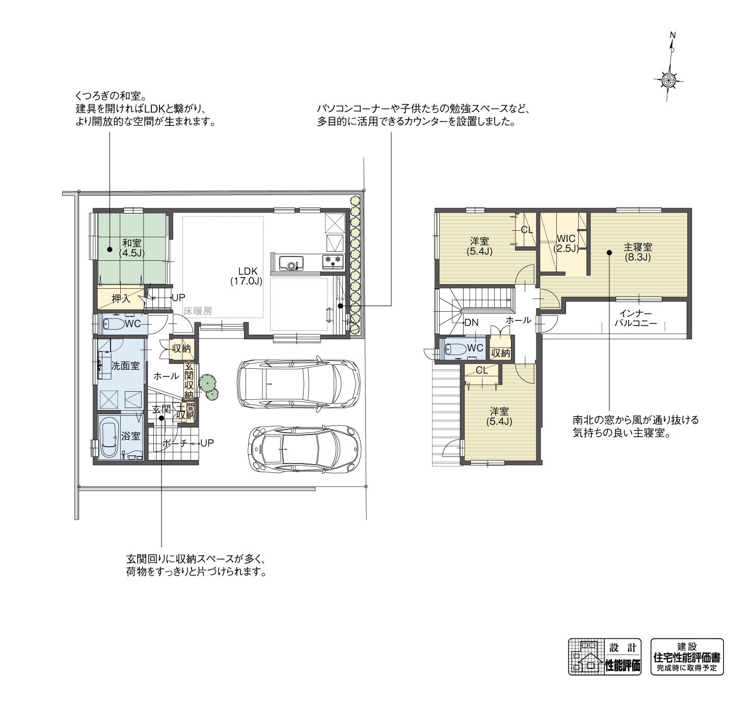 5_間取図_plan3_港区⼩碓3