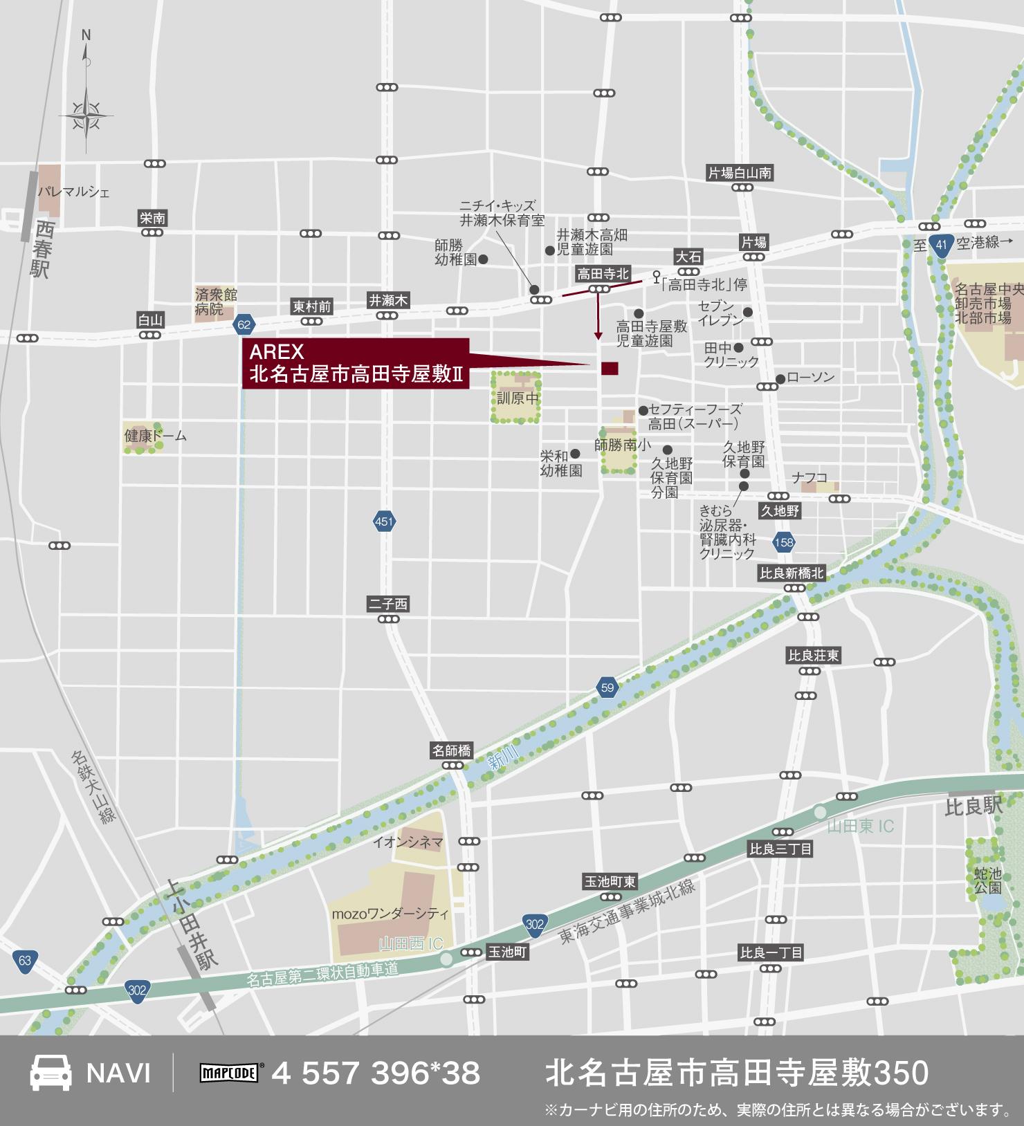 3_地図_北名古屋市高田寺屋敷2