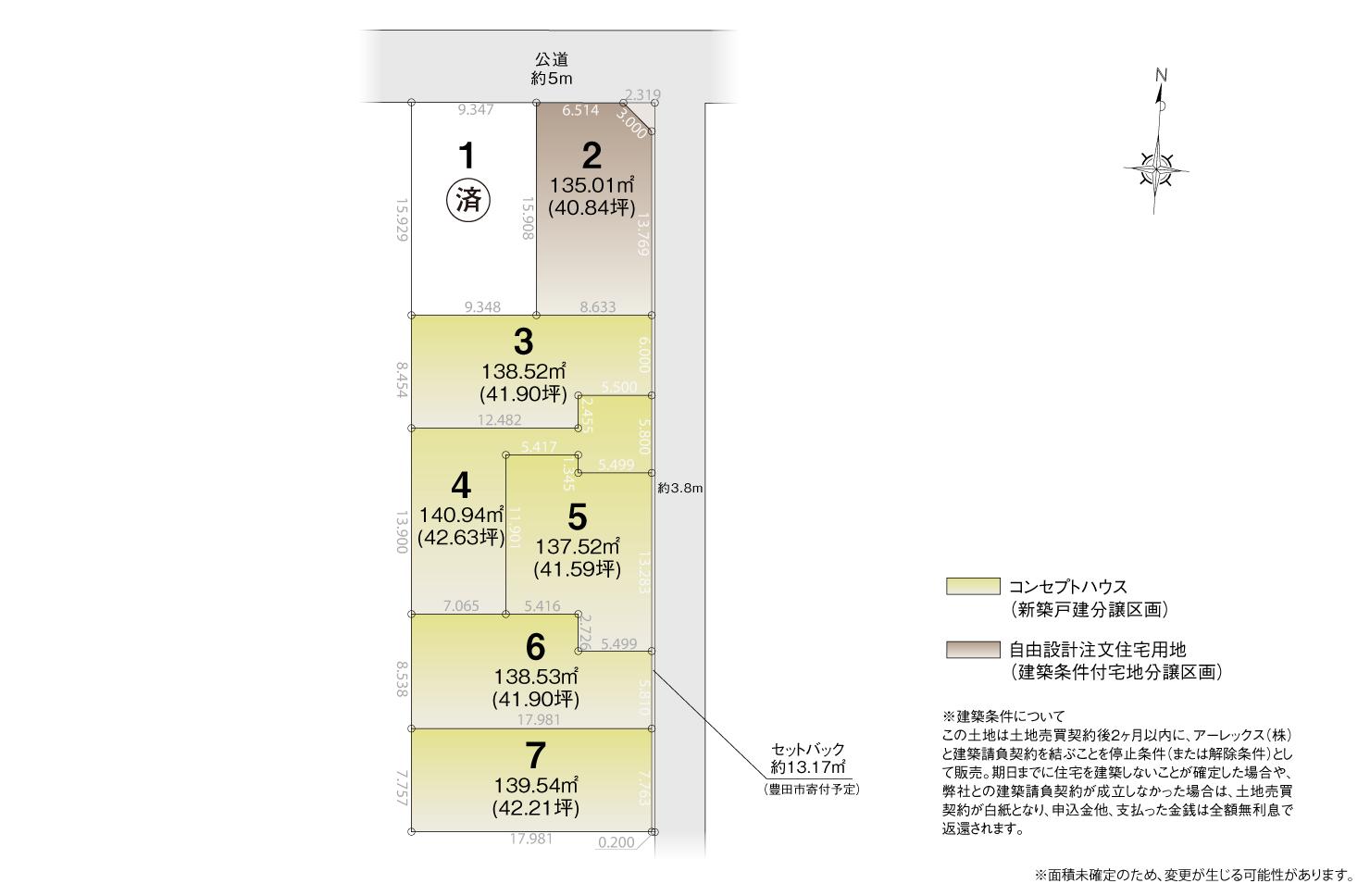 区画図_豊田市桝塚西町