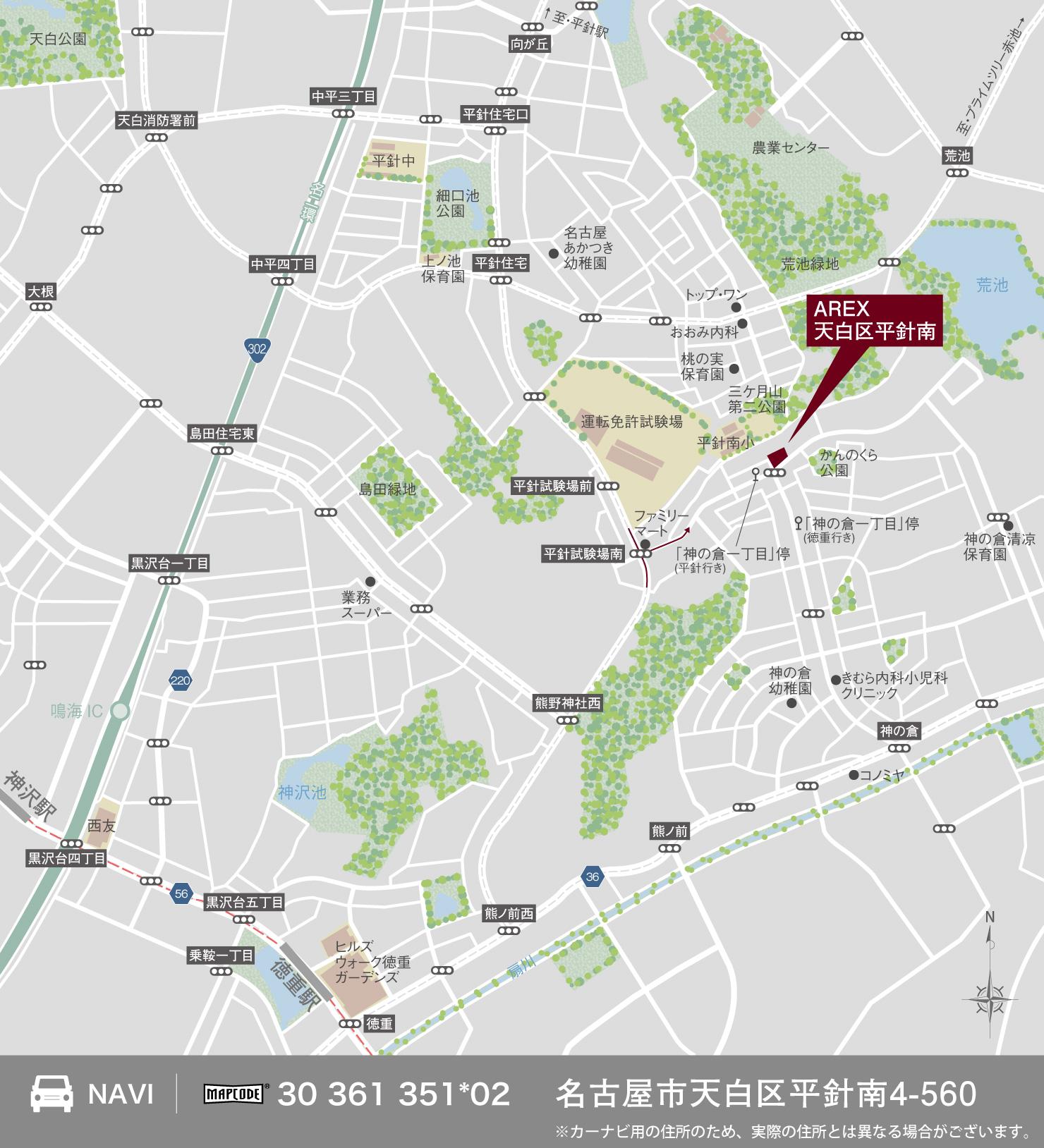 3_地図_天白区平針南