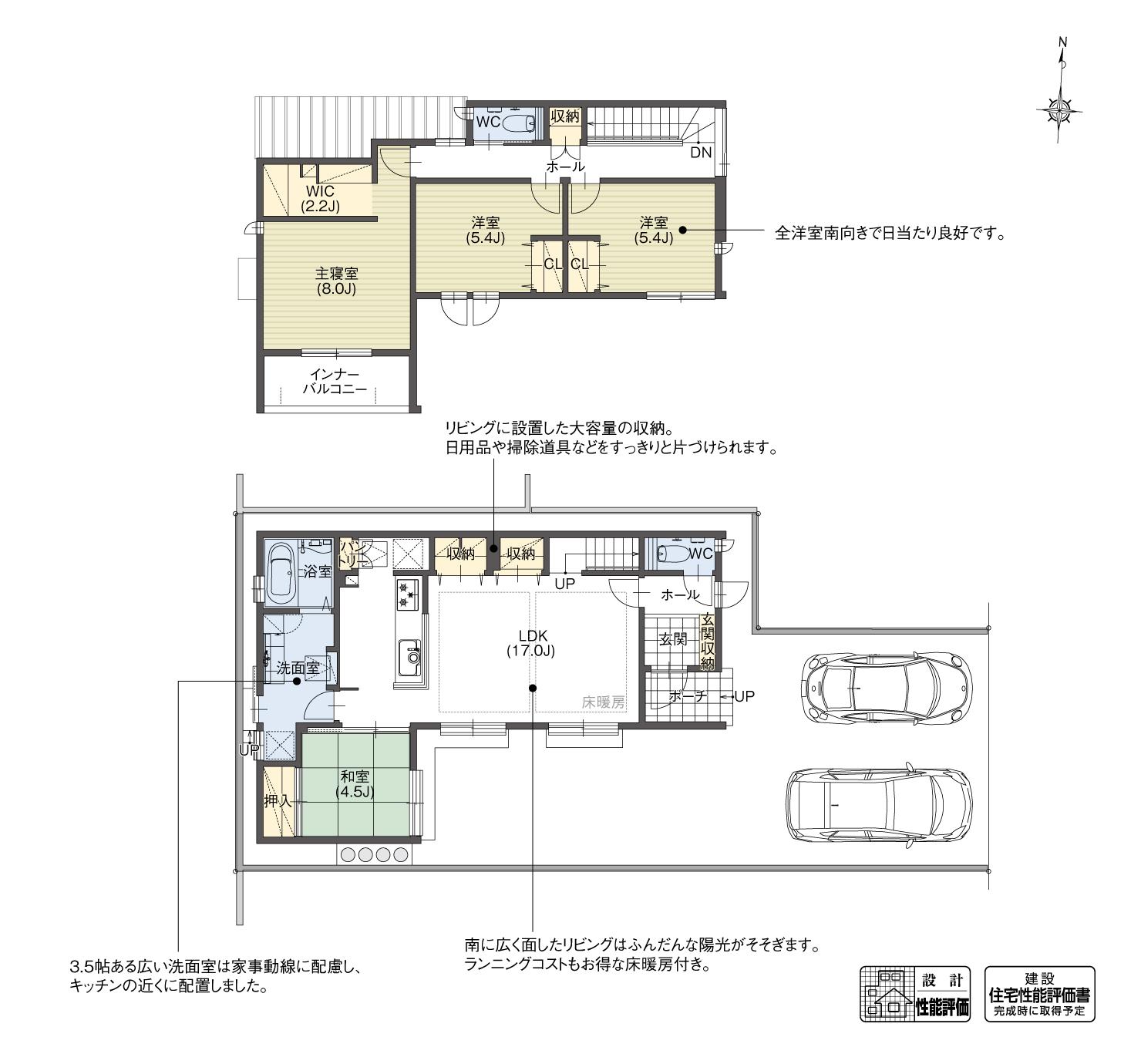 5_間取図_plan6_豊田市桝塚西町