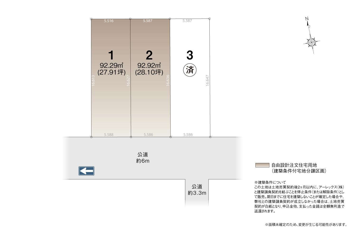4_区画図_千種区春岡通_注文