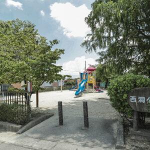 (公園)西洞公園_長久手市周辺