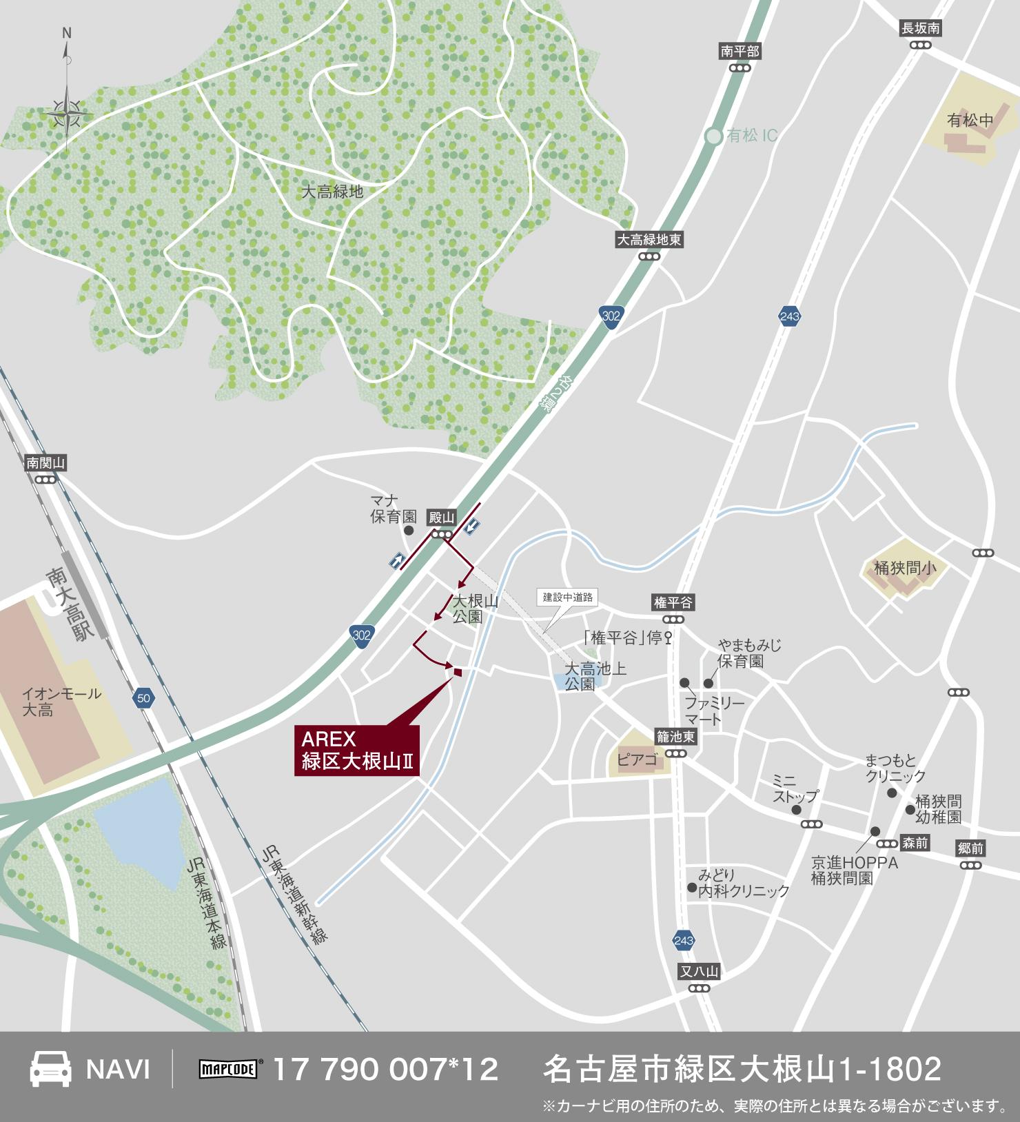 3_地図_緑区大根山2