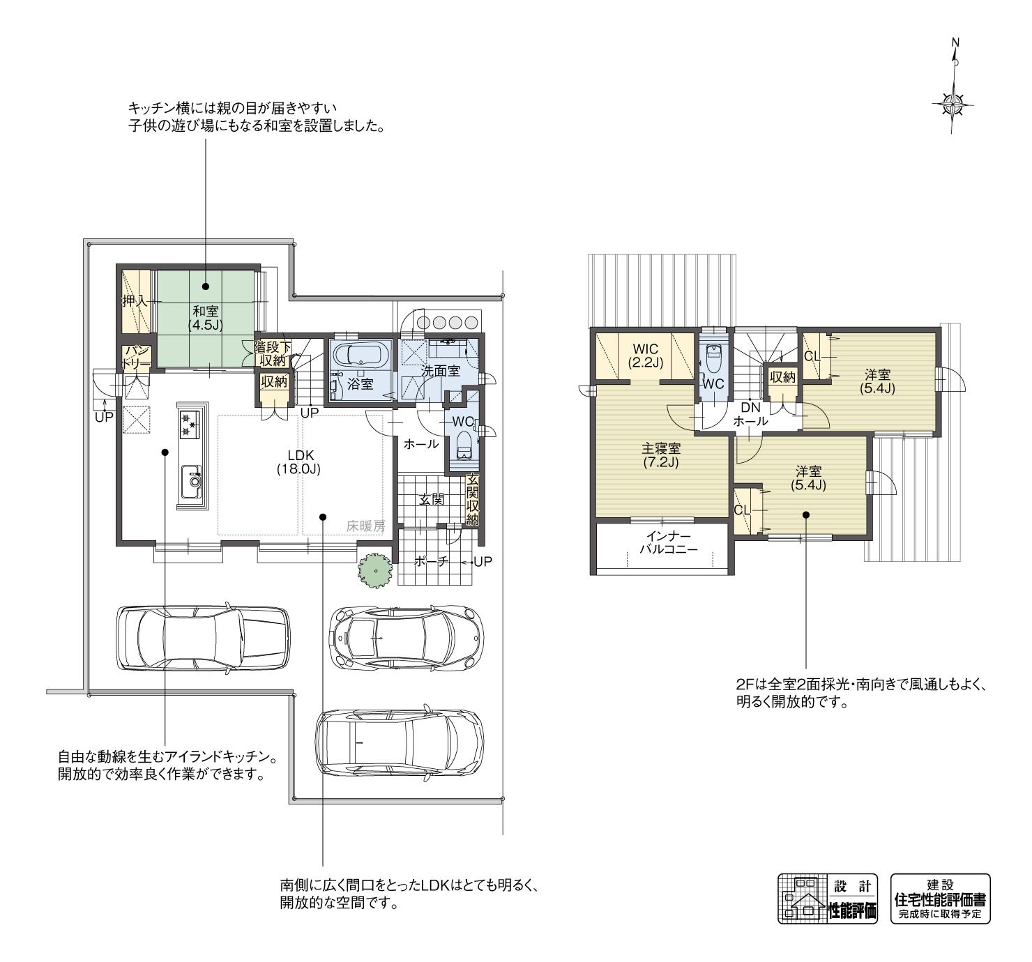 5_間取図_plan5_豊田市桝塚西町
