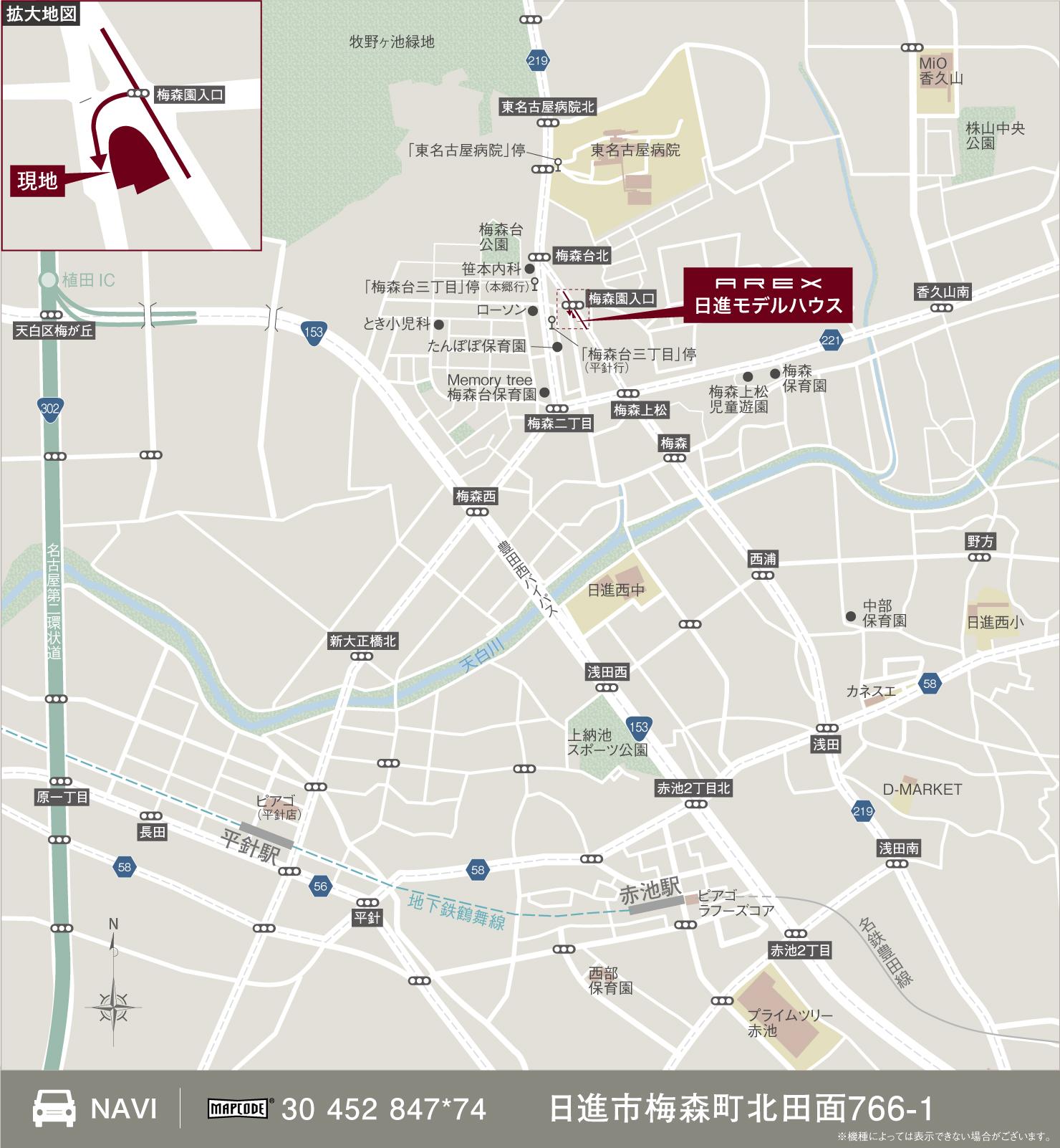 3_地図_日進モデルハウス