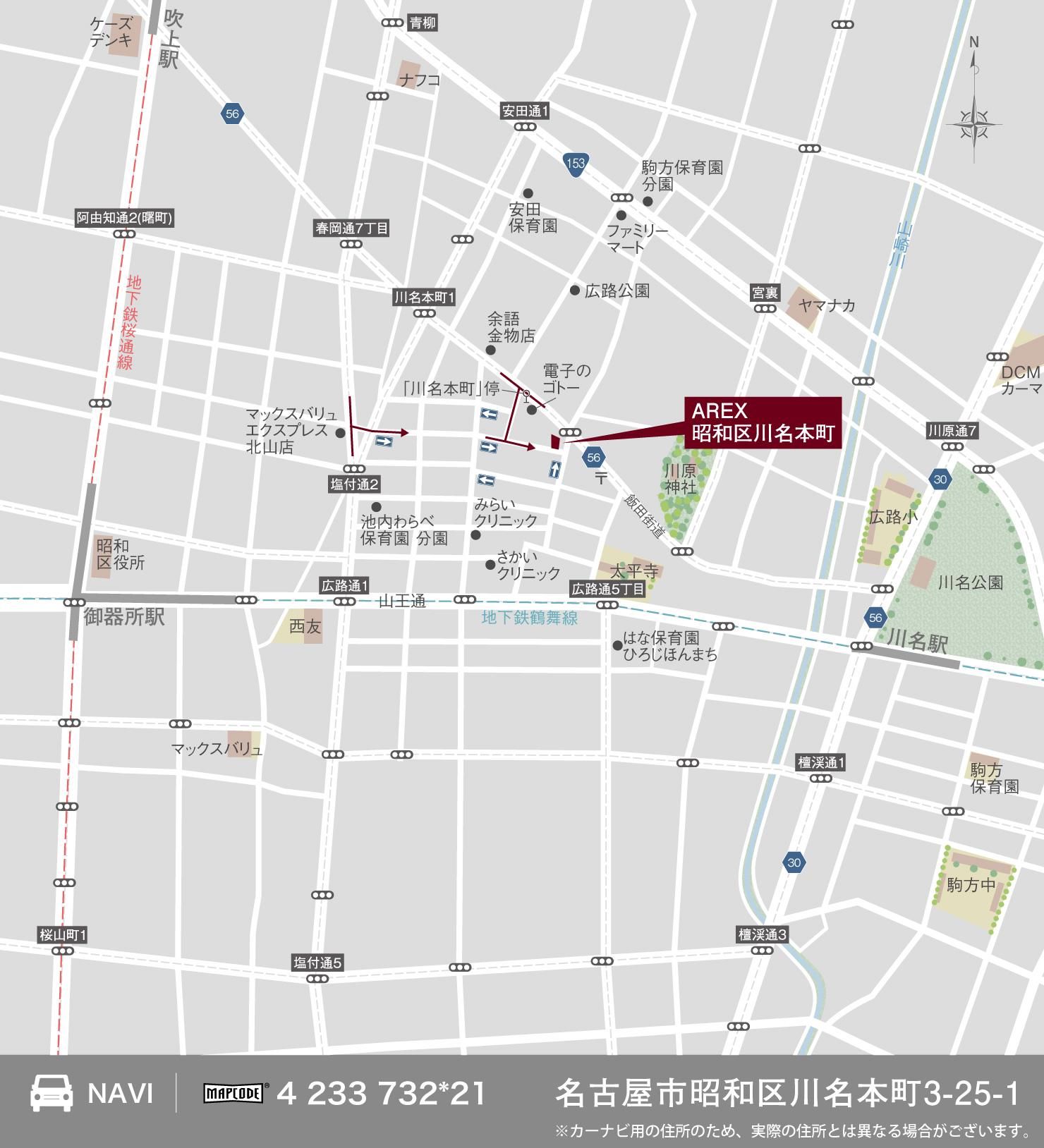 3_地図_昭和区川名本町