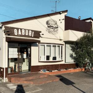 (その他)BURGER-HOUSE-GABURI_岡崎市周辺