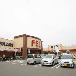 (スーパー)フィール志賀公園店_北区周辺