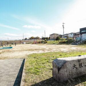 (公園)大根山公園_緑区周辺